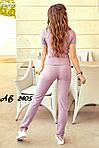"""Жіночий спортивний костюм """"Поло"""" від Стильномодно, фото 7"""
