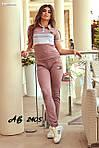 """Жіночий спортивний костюм """"Поло"""" від Стильномодно, фото 6"""