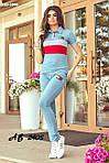 """Жіночий спортивний костюм """"Поло"""" від Стильномодно, фото 9"""