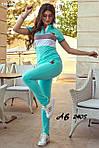 """Жіночий спортивний костюм """"Поло"""" від Стильномодно, фото 8"""
