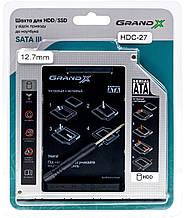 """Адаптер Grand-X для підключення HDD 2.5"""" у відсік приводу ноутбука SATA3 12.7 мм (HDC-27)"""