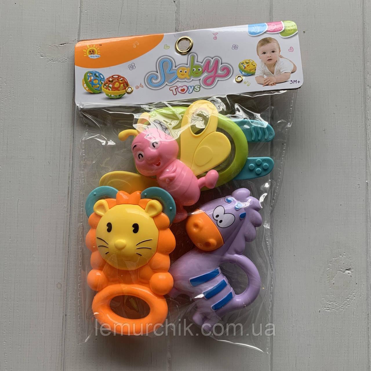 Набір іграшок-брязкалець 4 штуки