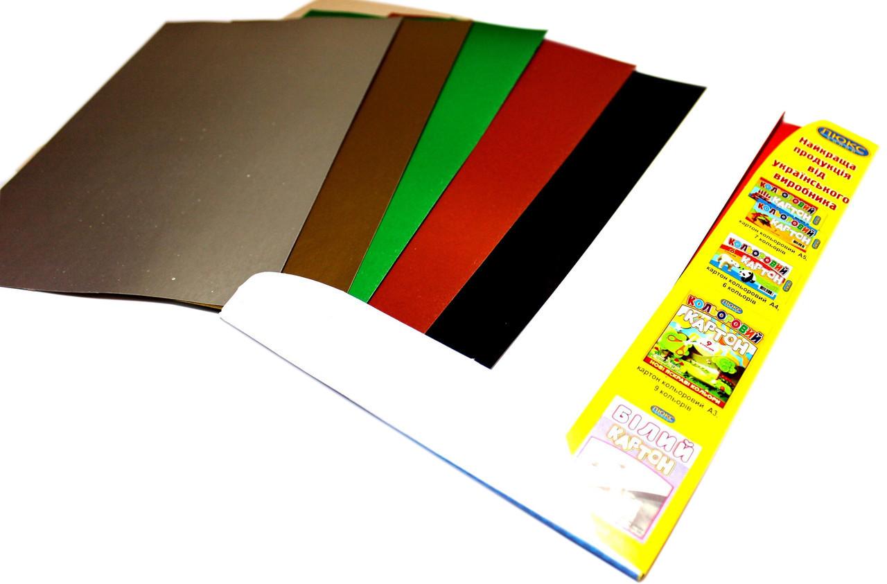 Картон цветной А3 ЛЮКС-КОЛОР (9 цветов) для детского творчества