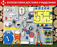 Развивающая доска Бизиборд размер 50*65 игрушка бізіборд busyboard  Музыкальный с ксилофоном и звонком