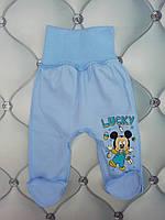 Ползунки для новорожденного мальчика Мики, р. 56, фото 1