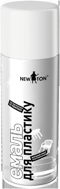 9003  Біла фарба для ПЛАСТИКУ В АЕРОЗОЛІ   NewTon 400мл