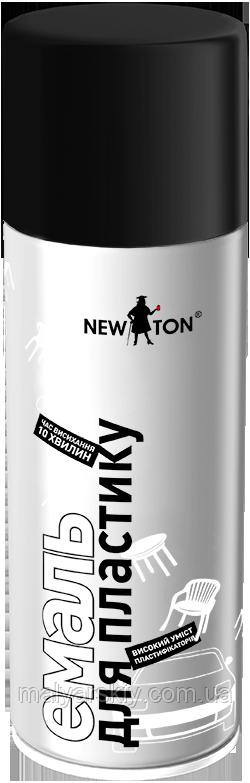 9005  Чорна фарба для ПЛАСТИКУ В АЕРОЗОЛІ   NewTon 400мл