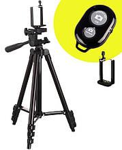 Штатив 102 см 3120А Трипод для Телефона Камеры Фотоаппарата с Bluetooth Кнопкой