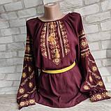 Вишиванка жіноча, з довгим рукавом, блузка з вишивкою на шифоні 520/420 грн (ціна за 1 шт +100 грн), фото 9