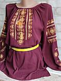 Вишиванка жіноча, з довгим рукавом, блузка з вишивкою на шифоні 520/420 грн (ціна за 1 шт +100 грн), фото 3
