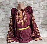 Вишиванка жіноча, з довгим рукавом, блузка з вишивкою на шифоні 520/420 грн (ціна за 1 шт +100 грн), фото 8
