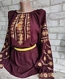 Вишиванка жіноча, з довгим рукавом, блузка з вишивкою на шифоні 520/420 грн (ціна за 1 шт +100 грн), фото 5