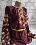 Вишиванка жіноча, з довгим рукавом, блузка з вишивкою на шифоні 520/420 грн (ціна за 1 шт +100 грн), фото 6