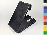 Откидной чехол из натуральной кожи для Lenovo Vibe K6 (K33a48) / K6 Power