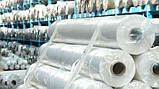 """Плёнка ткань ПВХ прозрачная ПВХ""""Achilles"""" Япония- 500 мк. ПВХ ткань для мягких окон, мягкое стекло, фото 4"""
