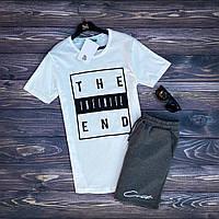 Шорты + Футболка THE END x melange-white | Комплект мужской летний ЛЮКС качества