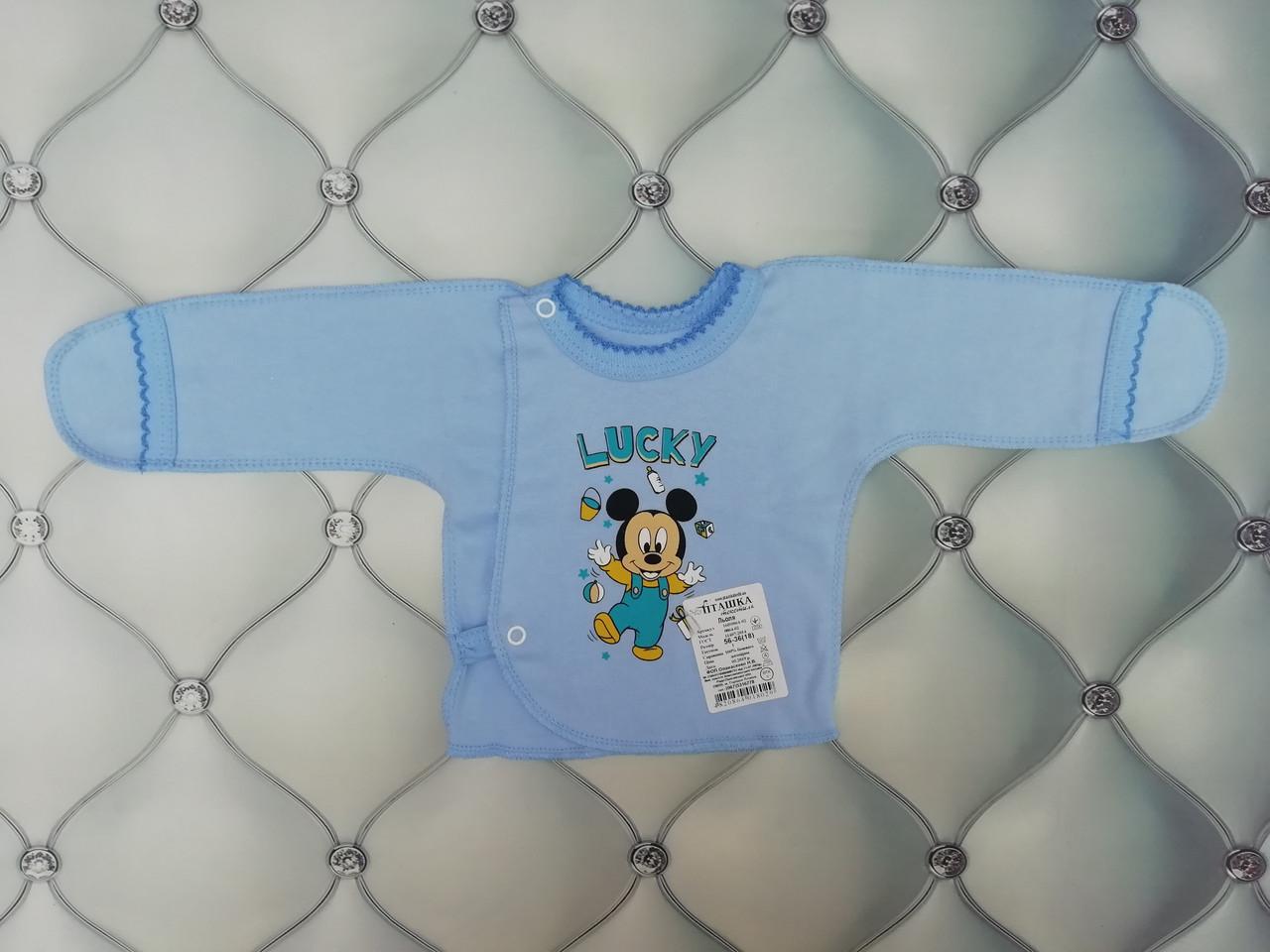 Сорочечка для новонароджених Мікі Маус, р. 56