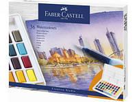 Акварельные краски Faber Castell 36 цв. + кисточка (169736)