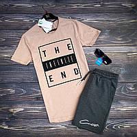 Шорты + Футболка THE END x melange-beige | Комплект мужской летний ЛЮКС качества