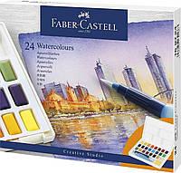 Акварельные краски Faber Castell 24 цв. + кисточка (169724)