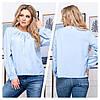 Женская блуза свободного кроя 50, 52, 54, 56, фото 2