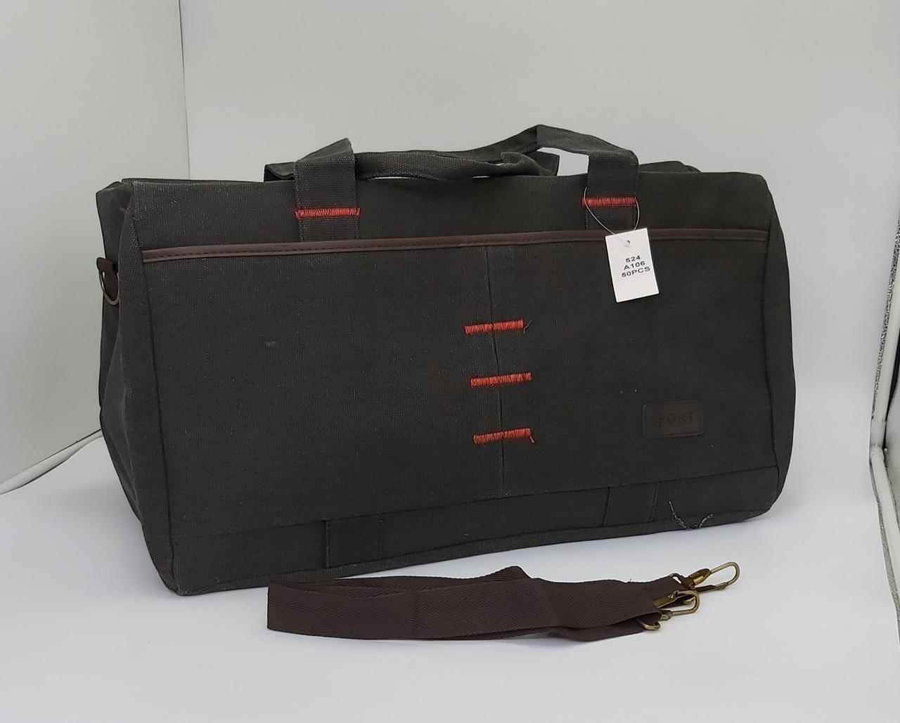 Холщовая сумка, дорожная 55×32×30 см