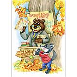 Дивовижні пригоди в лісовій школі Книга 3 Загадковий Яшка Авт: Нестайко В. Вид: Школа, фото 3