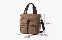 Мужская кожаная сумка. Модель 61252, фото 8