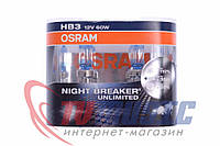 Комплект галогенных ламп Osram Night Breaker Unlimited HB3 (9005NBU)