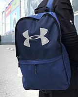 Спортивный рюкзак Under Armour синего цвета водонепроницаемый