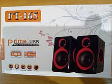 Комп'ютерні колонки FT-165, акустична система