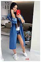 Джинсовий плащ, жіночий, стильний, з капюшоном, 504-7663