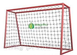 Детские футбольные ворота 2000х1500мм, фото 2