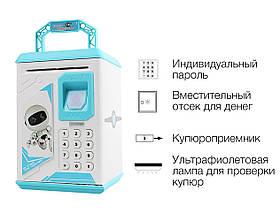 Дитяча скарбничка сейф з купюропріємником і кодовим замком Robot Bodyguard Синій