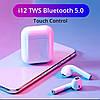 I12 TWS Беспроводные Bluetooth 5.0 Наушники - Фото