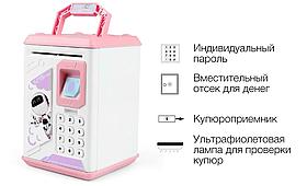 Дитяча скарбничка сейф з купюропріємником і кодовим замком Robot Bodyguard Рожевий