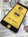 Защитное стекло для iPhone 7 (черная окантовка) полное покрытие Full glue полный клей PREMIUM, фото 2