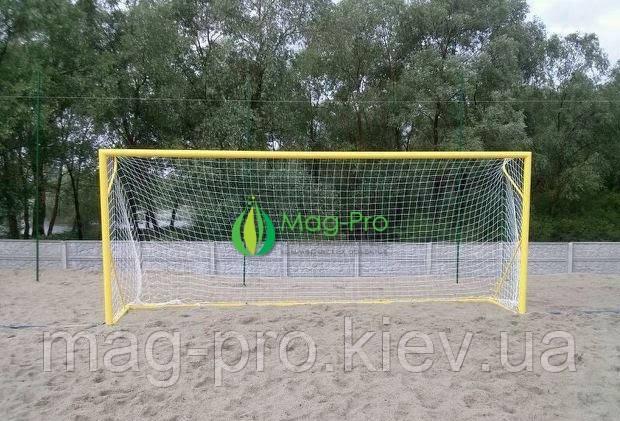 Ворота для пляжного футбола 5500х2500мм