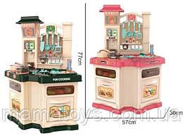 Детская игровая кухня 848A/B С водой и Холодным Паром Высота 77 см. 2 вида