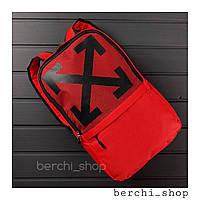 Спортивный рюкзак Off White красный водонепроницаемый