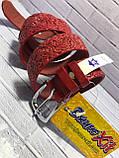Ремінь Жін. 1(р) червоний 1316-19 Jk B Україна, фото 2