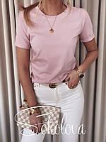 Женская футболка вискоза пудра белый чёрный 42-44 46-48 48-50 52-54 56-58