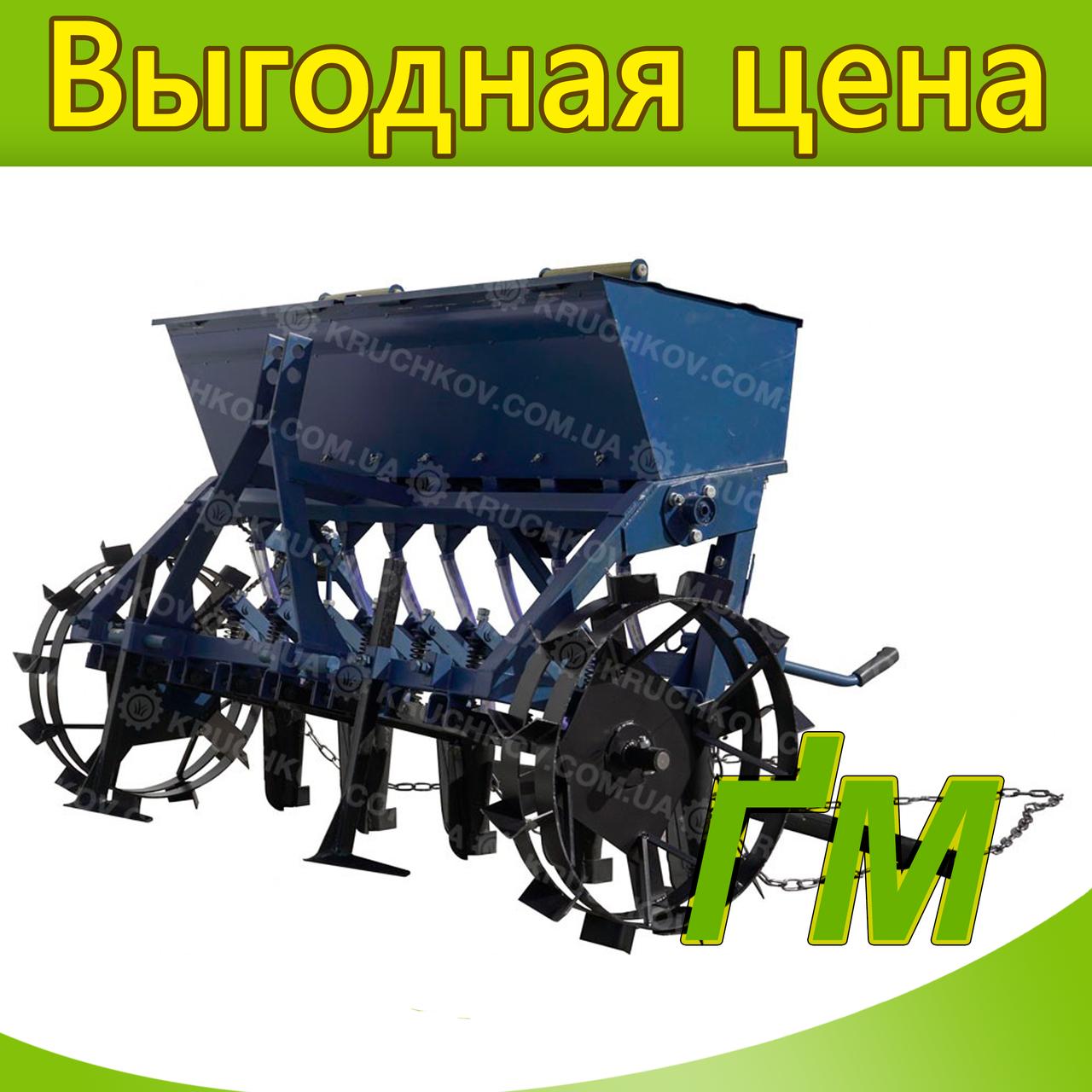 Сеялка зерновая СЗ-1 (СІ7)