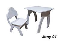 Детский комплект JONY 01 столик + стульчик, корпус МДФ