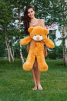 Плюшевый мишка Тедди 100 см Карамельный