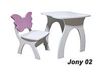 Детский комплект JONY 02 столик + стульчик, корпус МДФ