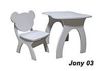 Детский комплект JONY 03 столик + стульчик, корпус МДФ