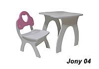 Детский комплект JONY 04 столик + стульчик, корпус МДФ