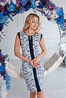 Женское трикотажное платье ТМ Antana