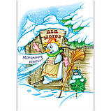 Удивительные приключения в лесной школе Книга 3 Загадочный Яшка Авт: Нестайко В. Изд: Школа, фото 2